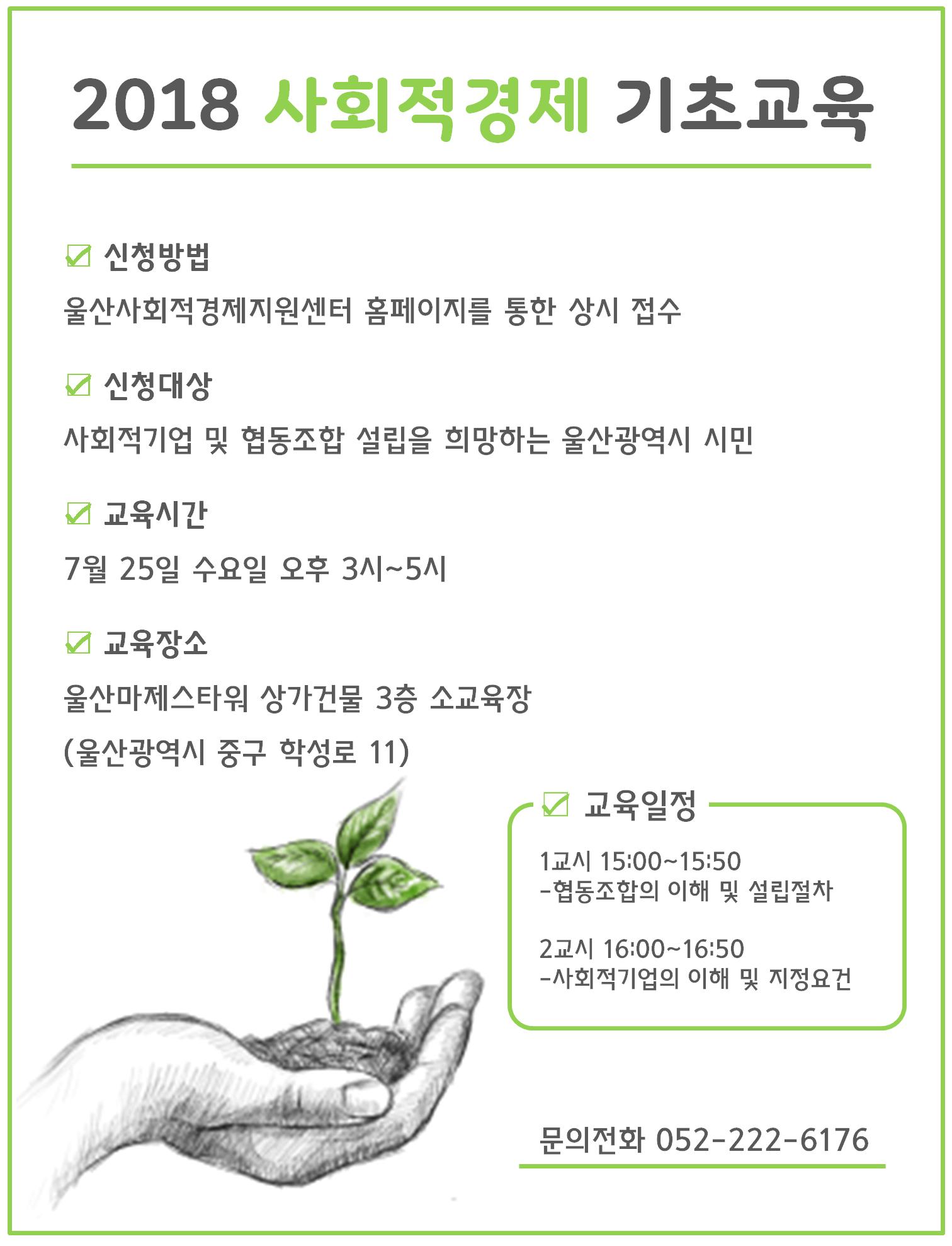 홍보이미지 7월.png